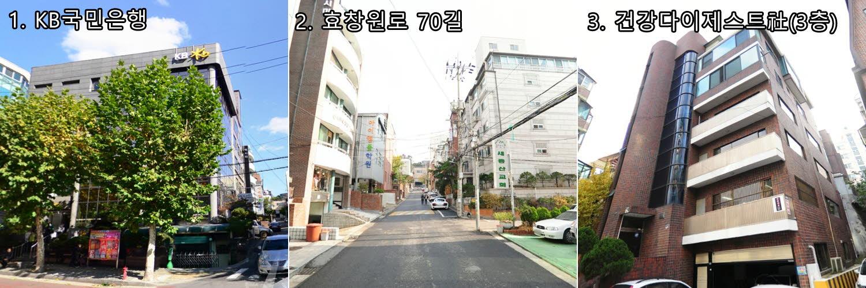 hyochang02