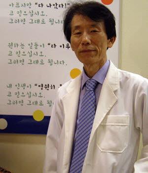 전홍준 박사