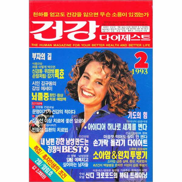 199302