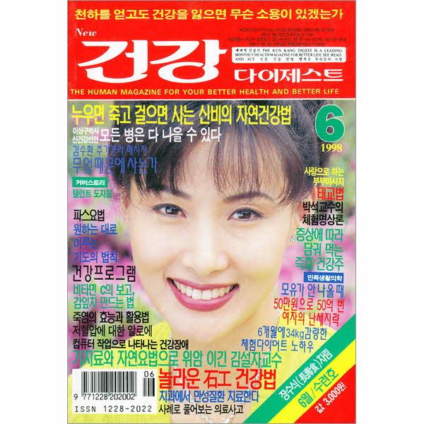 199806