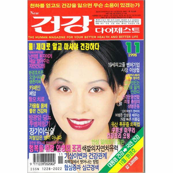 199811